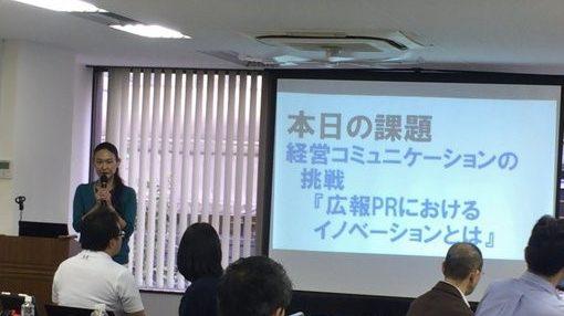 SAPEducationJapan提供