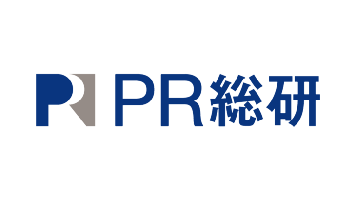 PR総研、厚生労働省 「職業能力評価基準」 広報部門を担当