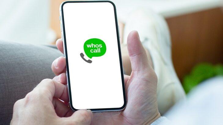2020年世界の詐欺件数は過去最高:Whoscallが「迷惑電話」調査