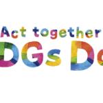 4月のSDGs ニュースピックアップ