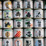 世界の多様性~剣道と英語の交差点