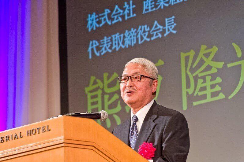 来賓ご挨拶 株式会社産業経済新聞社 代表取締役会長 熊坂 隆光様