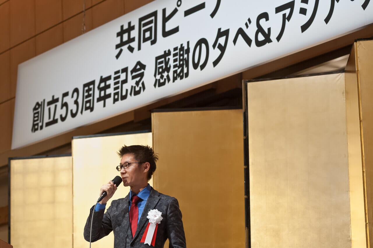 主催者挨拶 代表取締役社長 谷 鉄也