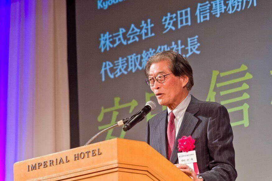 来賓ご挨拶 株式会社安田 信事務所 代表取締役社長 安田 信様