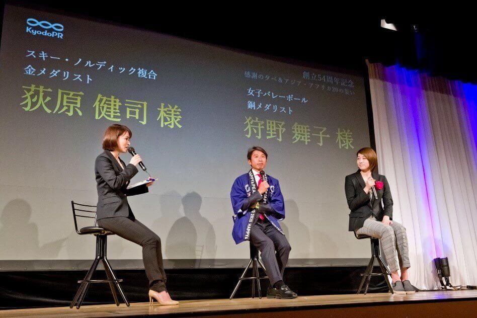 来賓ご挨拶 株式会社アデランス 代表取締役COO 津村 佳宏様