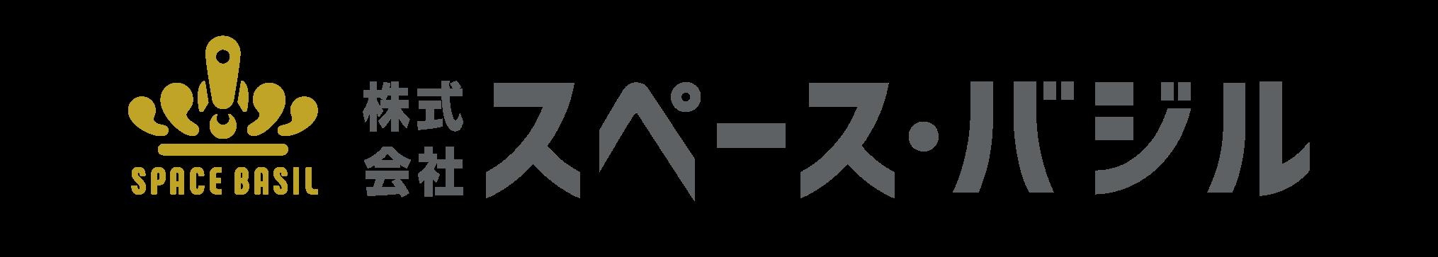 space vasil logo date-03