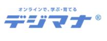 デジタル logo