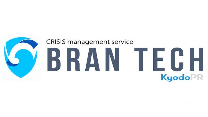 BRANTECH_logo