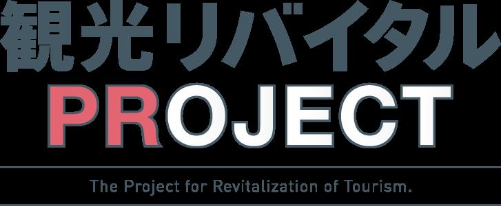 revital_logo